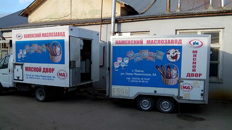 transport_phz-ochakovo-kunec (8).jpg