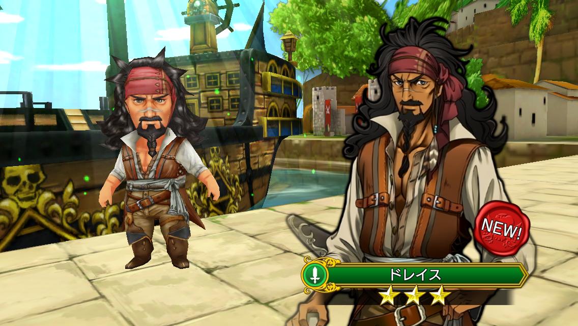 センノカ戦の海賊ウェルカムガチャ10連星4