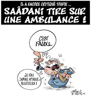 Il a encore critiqué Toufik.. Saadani ire sur une ambulance !