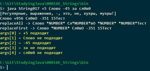 Str00043