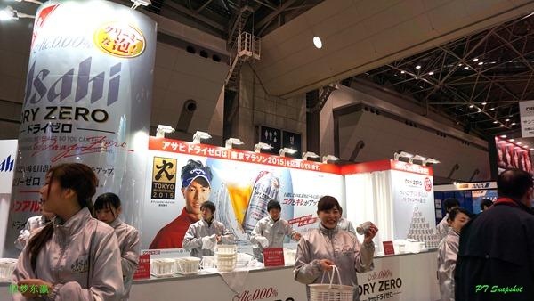 免费Asahi啤酒