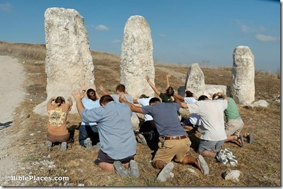 Gezer standing stones, bowing down, tb091405098