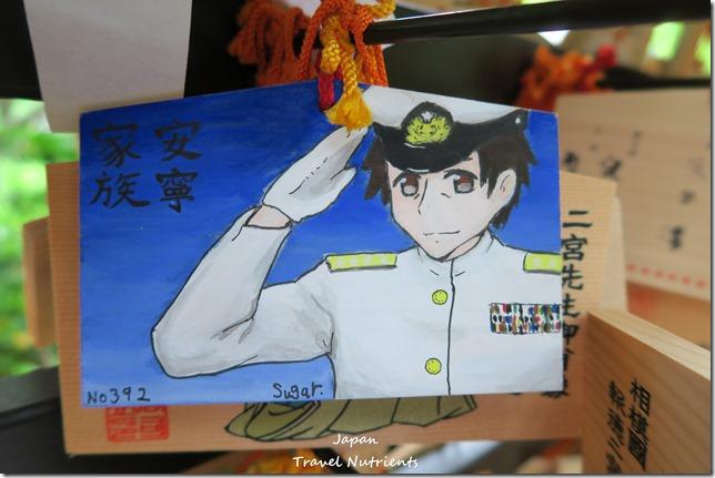 小田原城 (28)