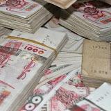 2014-argent_dinar_477280735.jpg