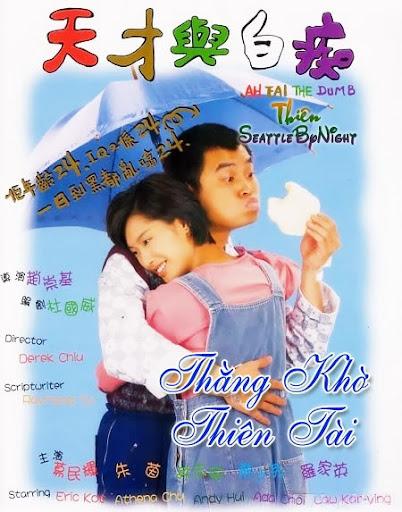Thằng Khờ Thiên Tài - Ah Fal The Dumb (2001)