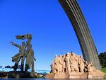 Friendship of Nations Monument, Khreshchatyk Park  [2012]
