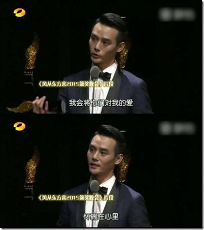 2015.12.05 Wang Kai X People in News - 王凱 新聞當事人 02 - Copy (2)