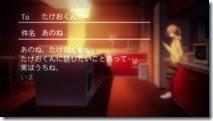 Ore Monogatari - 05 -26