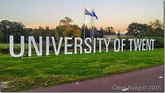 荷蘭技術哲學名校湍特大學 University of Twente