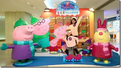 Xmas Decor in HK 2015 Windsor Castle 皇室堡 Peppa Pig冬日冰雪樂園 (Photo taken from Elle.hk)