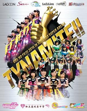 [TV-SHOW] ももいろクローバーZ / 私立恵比寿中学 – 俺の藤井 2016 in さいたまスーパーアリーナ~Tynamite!!~ (2016/05/25)