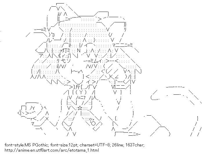 Etotama,Nya-tan