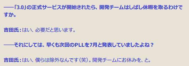 150624-011.png