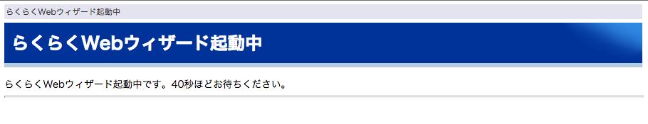 スクリーンショット 2015-04-25 8.30.57.png
