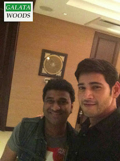 Srimanthudu Story And More News On Success Of Srimanthudu