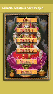 Lakshmi Mantra & Aarti Poojan - screenshot