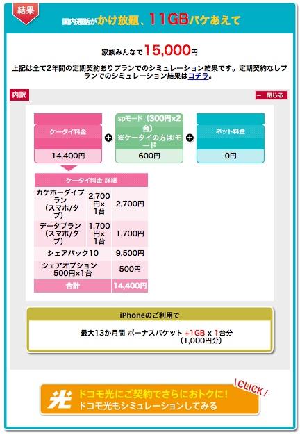 share-pack-10.jpg