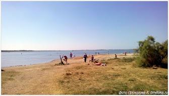 Саксое озеро