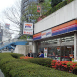 the am-pm similar to 711 and great snacks in Shinjuku, Tokyo, Japan