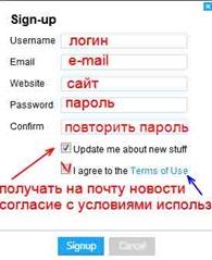 зарегистрироваться engageya
