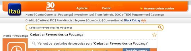 como-cadastrar-contas-favorecido-poupanca-itau-www.2viacartao.com