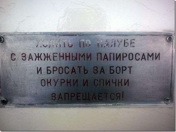 Чкалов-2015-Саратов-002