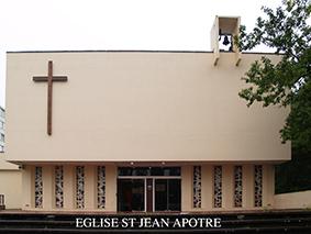 photo de Saint Jean Apôtre le Bois des Roches