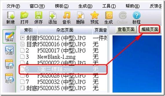 clip_image006[16]