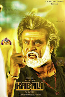 Kabali Release Date And News Of Rajinikanth Kabali Movie