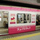 tenpusutappu in Osaka, Osaka, Japan