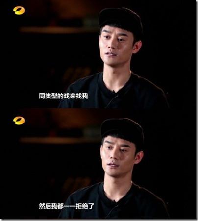 2015.12.05 Wang Kai X People in News - 王凱 新聞當事人 01 - Copy