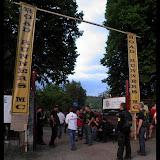 Hard Core Party Skarzysko-Kamienna 27-29.05.2011