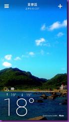 Screenshot_2014-01-01-09-43-10