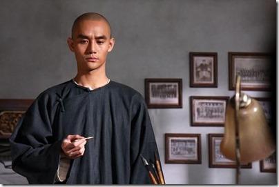 2011 - 槍砲候 - 戴刀 - 王凱飾 03