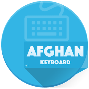 Afghan Keyboard For PC (Windows & MAC)
