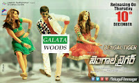 Bengal Tiger First Day Collection