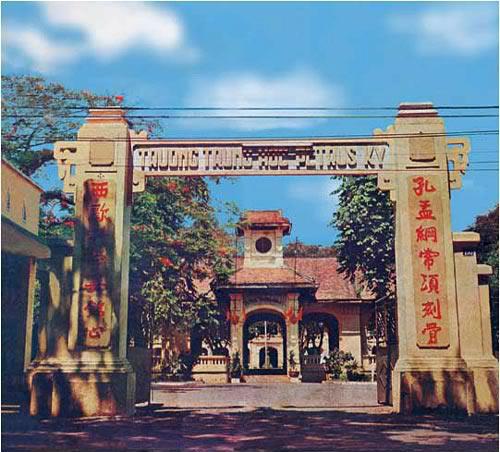 lehongphong1972jpg