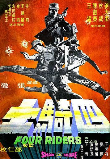 Tứ Đại Thiên Vương - Four Riders