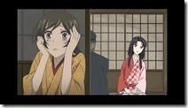 Kamisama Hajimmashita Kako Hen - 01 -46