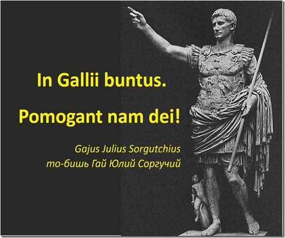 L_Q_sorguchus