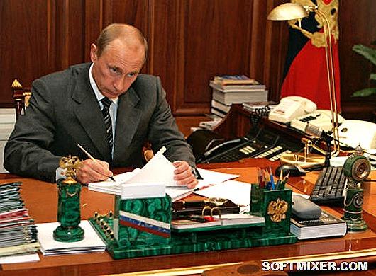 Кабинет-Путина