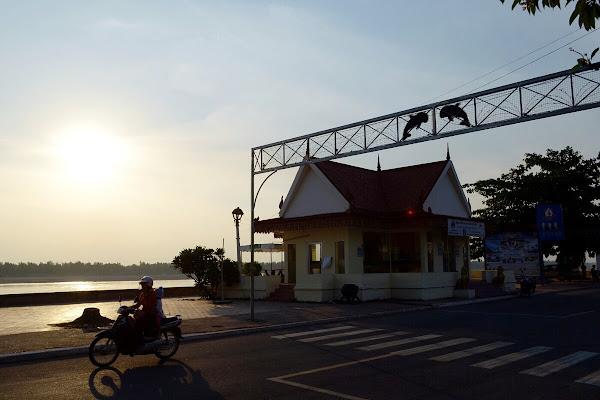 кратье город камбоджа улица