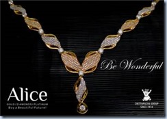 Alice Jewellery