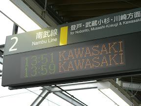 P1080018.JPG