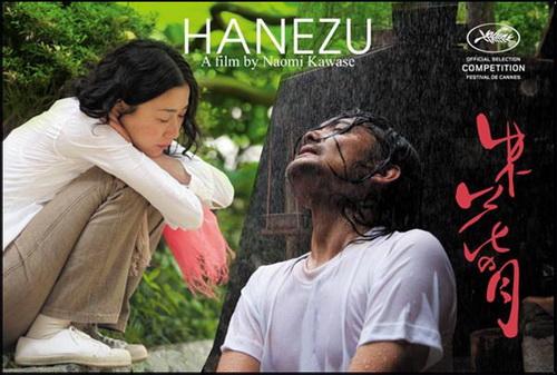 Hanezu / Hanezu no tsuki (2011) PL.TVRip.XviD / Lektor PL
