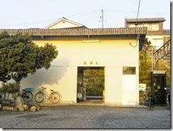 小紋に名古屋帯でお茶会に (7)