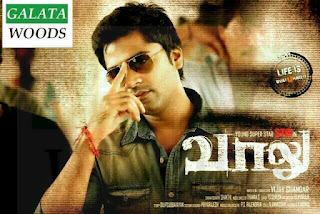 Vaalu First Day / Day 1 box office collection is expected to rock