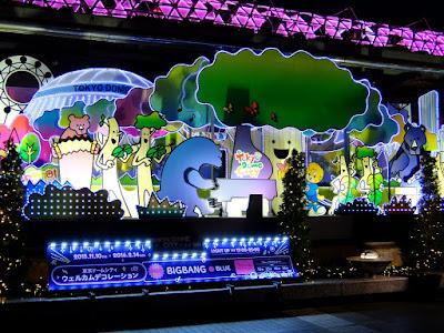 東京ドームシティウィンターイルミネーション2015-2016