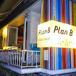 Plan B Public House - is this a restaurant? in Seoul, Seoul Special City, South Korea