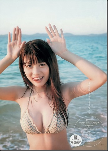 Fumika Baba 馬場ふみか Young Jump 2015 Pictures 05